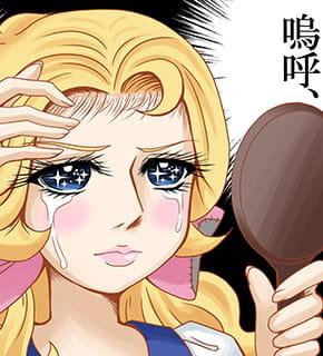 forehead-hairloss-mini