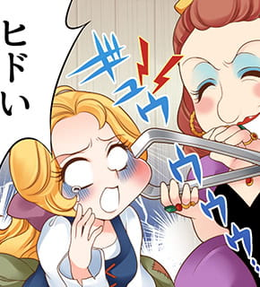 tweezers-mini