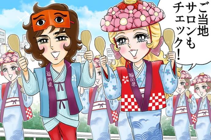 福岡でおすすめの大手・ご当地脱毛サロン!脱毛であなたも博多美人に