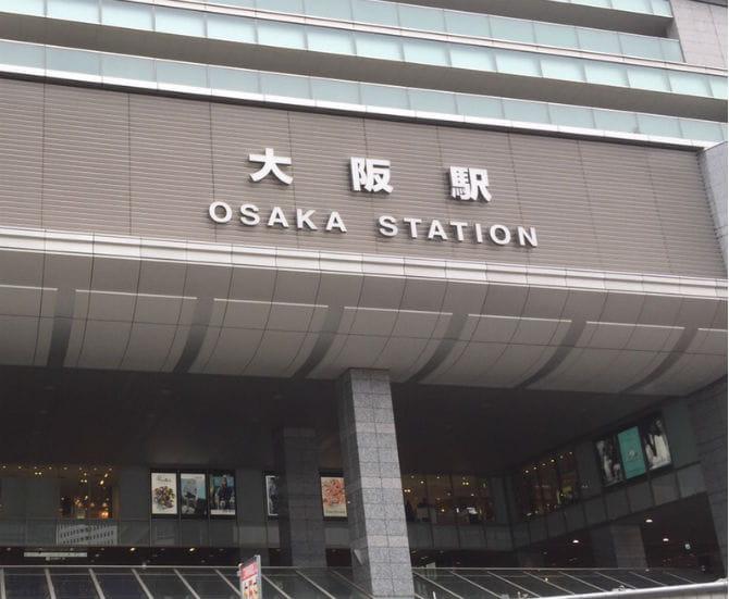 大阪駅中央南口の外
