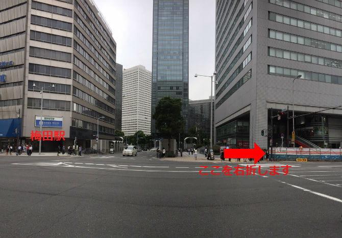 大阪駅正面の横断歩道